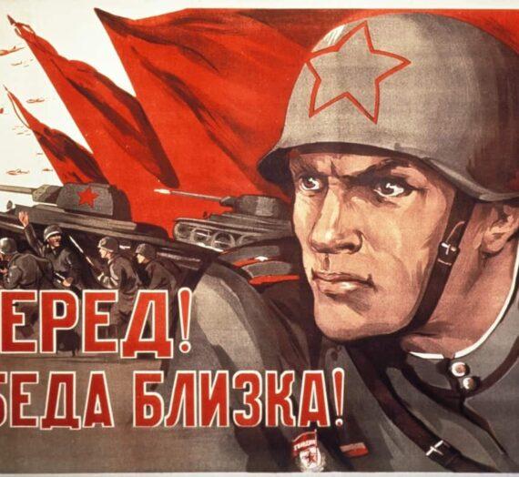 Основне иконографске карактеристике совјетских пропагандних, револуционарних и ратних плаката у контексту њиховог културно-историјског значаја као архивске грађе