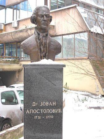 ЈОВАН АПОСТОЛОВИЋ – ПРВИ СРПСКИ ЛЕКАР