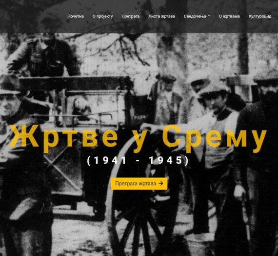 VICTIM IN SREM 1941-1945