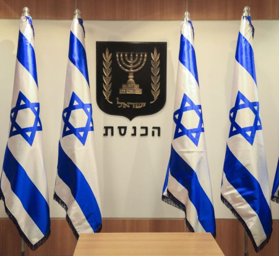 REVIEW: ISRAELI STATE-BUILDING IDEA AS DEFENSE AGAINST ANTISEMITISM
