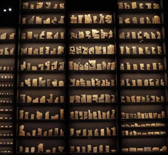 """""""Primordijalni arhivi"""" drevnog Bliskog istoka i starog Egipta"""